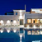 HARMONY HOTEL APARTMENTS (1)