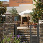 HARMONY HOTEL APARTMENTS (2)