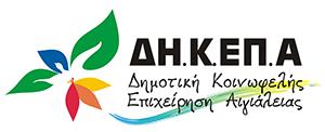 Logo ΔΗΚΕΠΑ 300p