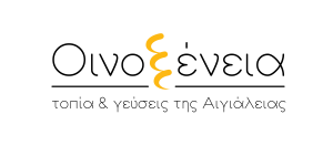 Oinoxeneia logo & slogan