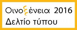 deltio-typou-button